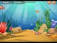 Play Fish Eat Fish